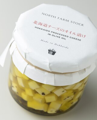 Wine&Cheese 北海道興農社/生ハムやトマトなどと合わせて、オシャレなオードブル料理にも