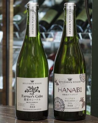 Wine&Cheese 北海道興農社/「HANABI ナイアガラ スパークリング」「農家のシードル」は、いずれも2016年ものは完売