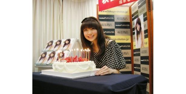 イベント当日の12月26日に20歳の誕生日を迎えた