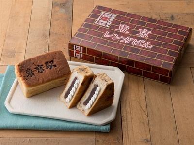 6位「東京レンガぱん」(1個/287円)。中にはこしあんと、コクのある特製ホイップクリームが入っている、お土産売上NO.1商品