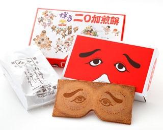 「二○加煎餅 小・16枚入・1枚包装」 (648円)袋ごとに違うさまざまな表情にも注目