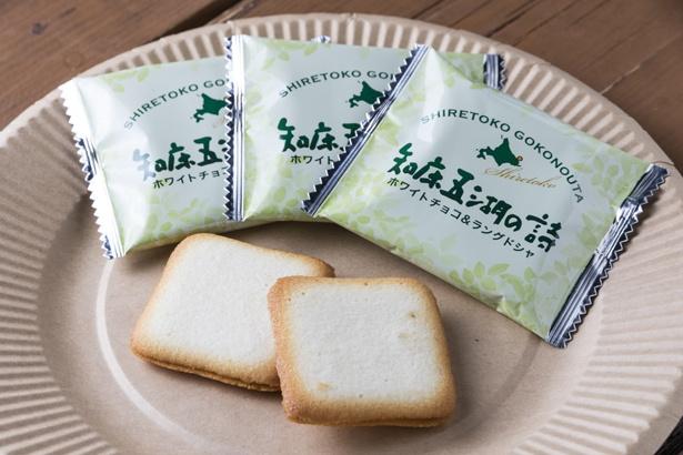 一番人気は「知床五湖の詩」10枚594円