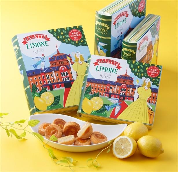 さっぱりレモン味に焼き上げた「ガレットリモーネ」(1188円~)/ ヌフヌフ