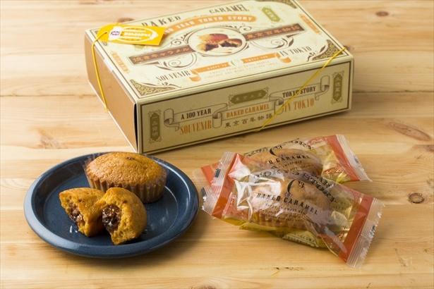 【写真を見る】シーキューブと森永製菓がタイアップした「東京百年物語-焼きキャラメル-」(1625円~)