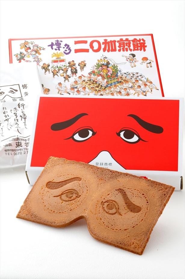 「二○加煎餅」東雲堂