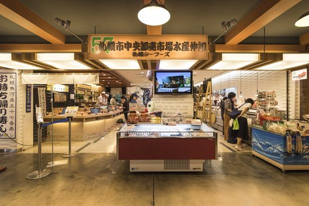 土産と寿司で北海道の海鮮を満喫できる札幌シーフーズ