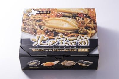 札幌シーフーズ/北の宝石箱は冷凍商品。冷蔵庫で5時間程度ゆっくりと解凍しよう