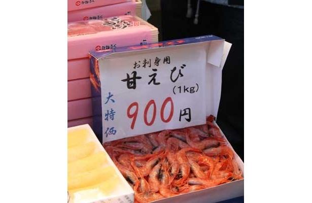 甘エビ1kgが1000円を切るなんて…