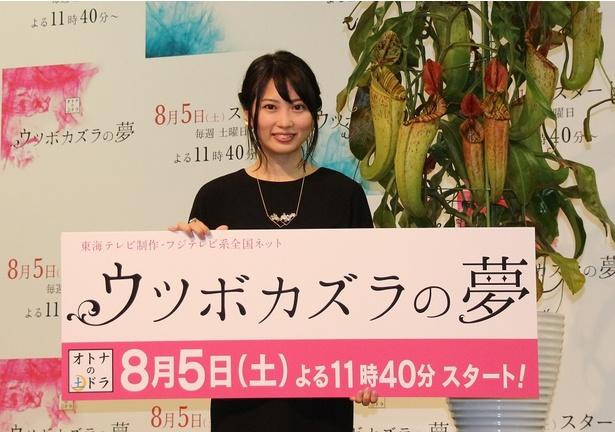"""初の""""悪女役""""志田未来にインタビュー!"""