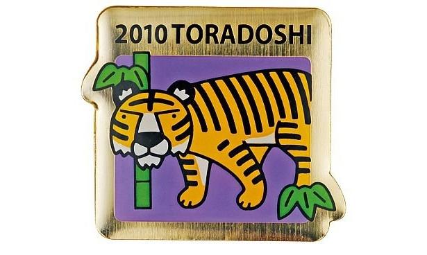 1月2日(土)・3日(日)9:30より、園内ギフトショップで買物した各日先着5000人に10年限定バッジが無料でプレゼントされる/上野動物園