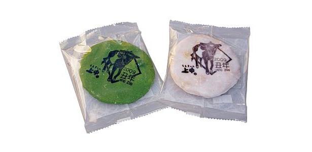 1月2日(土)・3日(日)10:00から東園表門にてトラ柄の特製せんべいを無料配布する。なくなり次第終了/上野動物園
