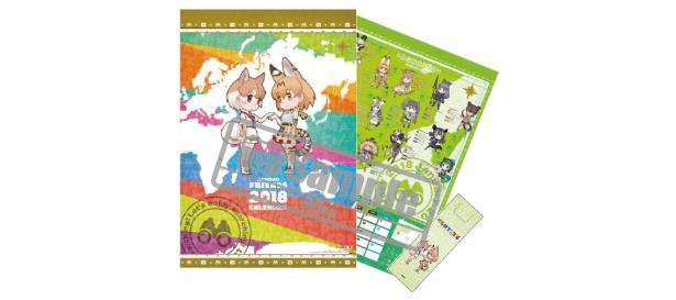 夏コミのKADOKAWAブースには、「けものフレンズ」や「Re:ゼロから始める異世界生活」など、話題作のグッズが満載!
