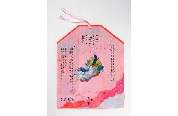 「縁みくじ」(300円)/ 安井金比羅宮(京都市東山)