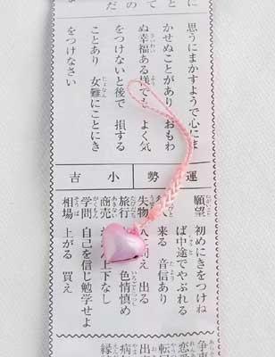 「しあわせおみくじ」(200円)についてくるハートの根付は全6色!