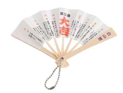 「扇子おみくじ」(200円)/ 白山宮(愛知県日進市)。手のひらサイズのミニ扇子を広げると、運勢とアドバイスが書いてある