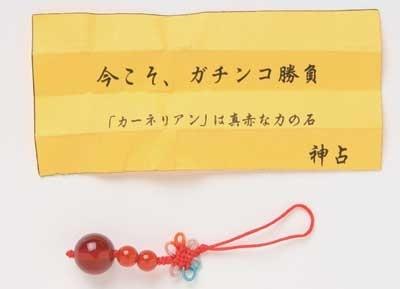 「今こそ、ガチンコ勝負」など、心に響く一行メッセージと、天然石がセットになった「おもかる」(300円)/ 今宮神社(京都市北区)