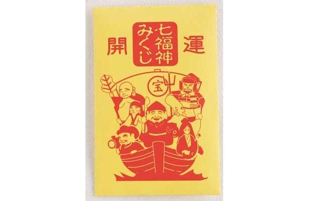 玄関や机に貼って福を招く、おめでたい七福神入り。「名古屋東照宮」の七福神蒔絵みくじ(200円)