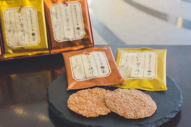 名古屋を代表する銘菓が作る「坂角三代目せんべい 五宝」(8枚入り777円~)