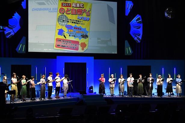 進化し続けるステージ!「DIGIMON ADVENTURE FES.2017」レポート