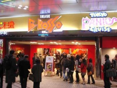 21:30の開場と共に、列を成して入館する客たち。東京ドームシティのシアターGロッソにて