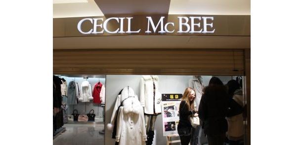 人気ショップ「CECIL McBEE(セシルマクビー)」では2種類の福袋を用意