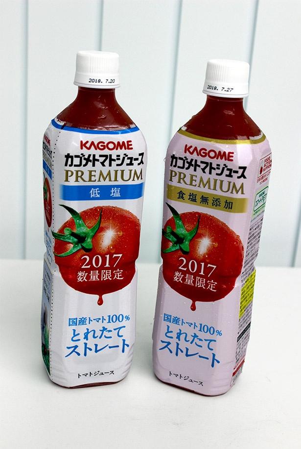 カゴメ トマト ジュース プレミアム