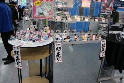 「ヤマダ電機 LABI1 日本総本店」店内の様子