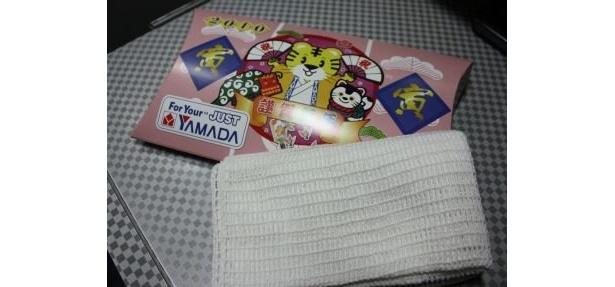 「ヤマダ電機 LABI1 日本総本店」では無料でボディタオルが配られた