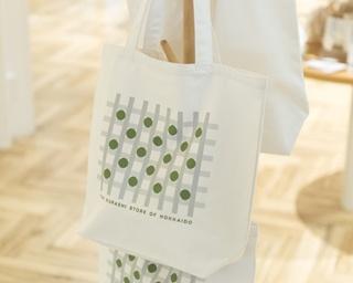 北海道くらし百貨店のコンセプトを表したオリジナルデザイン