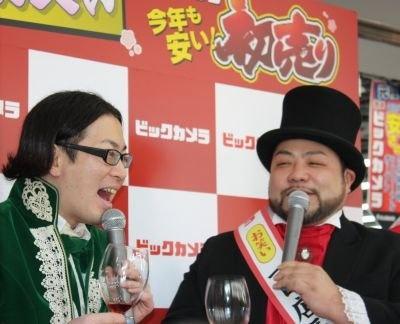 ひぐち君「正月はTV見てます」山田ルイ53世「仕事せんか〜い」