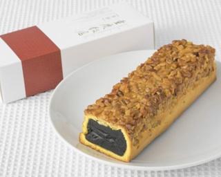 番餅(ばんぴん)は重慶飯店では鉄板。大人数で切り分けて食べるように作られている