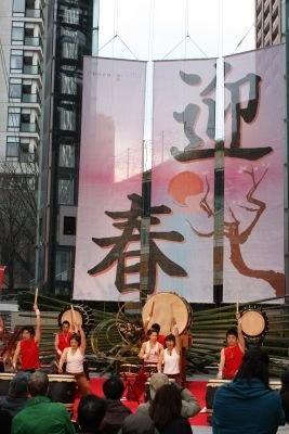 【新年の六本木ヒルズ】和太鼓の演奏などで大盛り上がり!