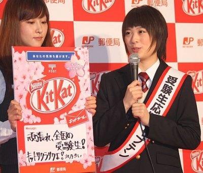 【北乃さんの受験生へのメッセージはコレ!】