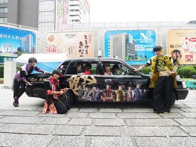 祭タクシーには、8月16日メジャーデビューシングルの「嗚呼、夢神輿」をイメージした、祭nine.メンバーの写真をラッピング