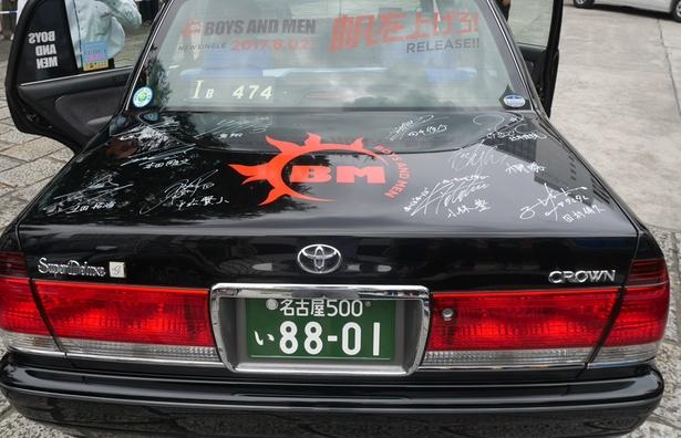 タクシーのトランク部分にもメンバーのサインが!