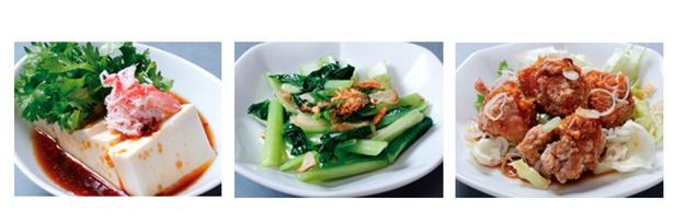 【写真を見る】カニパクチー豆腐 (380円)など、充実のサイドメニュー