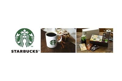 「スターバックスコーヒー」
