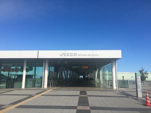 カフェが直結する日立駅が、2014年に鉄道の国際デザインコンペティション「ブルネル賞駅舎部門」で最優秀賞を受賞
