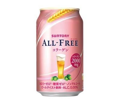 コラーゲン2,000mg入りの、女性にうれしいノンアルコールビールテイスト飲料「 サントリー オールフリーコラーゲン」
