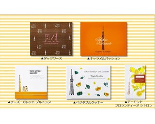 東京スカイツリーが開業5周年を記念して、「パティシエ コレクション」の中から、特に人気の高かった商品をアンコール販売