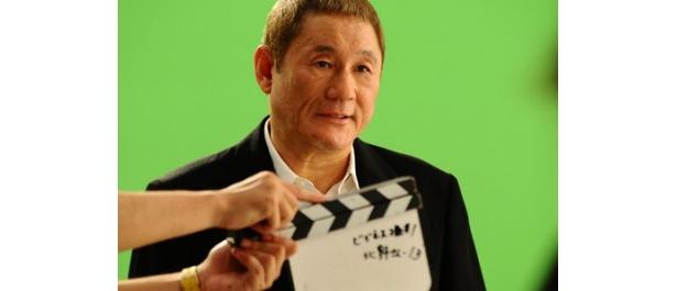 北野武はCMで消費者のニーズを自分なりの英語で伝えている