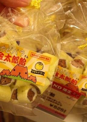 カピバラさん金太郎飴(525円) ほんのりとゆずの香りがさわやかな金太郎飴