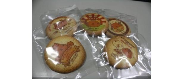 カピバラさんクッキー(550円)