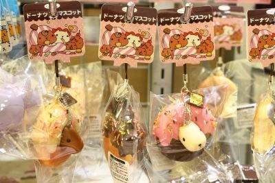 カピバラさんドーナツマスコット全4種(630円)