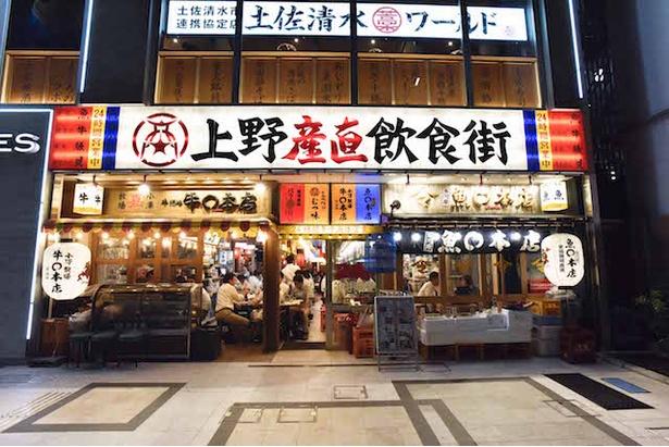 驚きの24時間営業、産直酒場4店舗が集まった横丁型飲食施設