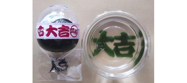 縁起の良い「大吉昆布カプセルタイプ」(210円)