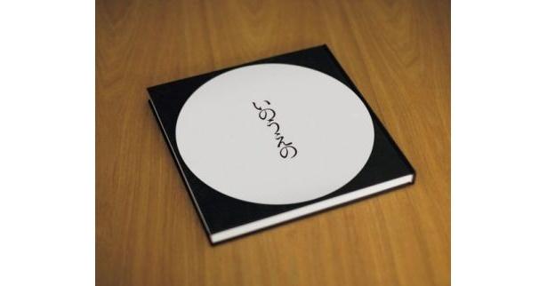 展覧会の図録「いのうえの 満月編」(4500円)