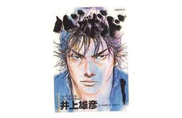 吉川英治の小説をもとに宮本武蔵を描いた時代劇『バガボンド』