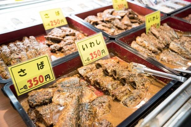 宇佐美商店 / ごはんのおかわり必至!甘辛さと濃厚な旨味がたまらない