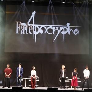 FGOフェスレポート<4>「Fate/Apocrypha」stage day2 Premium Talk Show+Live